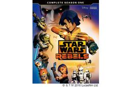 「スター・ウォーズ 反乱者たち シーズン1」 ブルーレイ/DVD発売、デジタル配信も決定