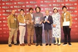 原作者・諫山創も完成を祝福 ゲームとして生まれ変わる「進撃の巨人」完成発表会レポート 画像