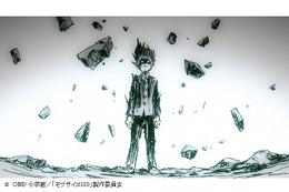 「モブサイコ100」キャスト公開「SHOW BY ROCK!!」ミュージカル開幕:2月10~11日記事まとめ 画像