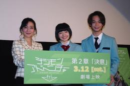 「デジアドtri.」先行上映会に制服姿の吉田仁美と池田純矢 第2章では「壁ドン」展開も 画像