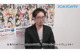 """AnimeJapan 2016""には何がある? 総合プロデューサー:高橋祐馬氏に動画インタビュー 画像"