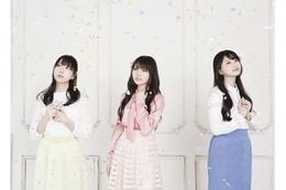 TVアニメ「はいふり」OPはTrySailに決定 麻倉もも、夏川椎名、雨宮天の3人が担当