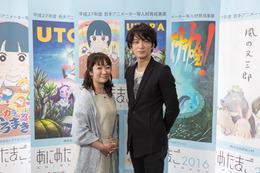 「あにめたまご2016」特別上映会 3月19日開催 MCに津田健次郎、岡本ナミ