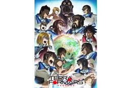 「テラフォーマーズ リベンジ」4月よりTOKYO MXほかで放送 新キャスト公開 画像