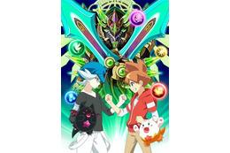 TVアニメ「パズドラクロス」 7月よりテレビ東京6局ネット、月曜夕方の放送 画像