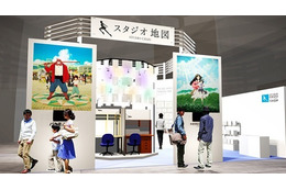 「時をかける少女」から「バケモノの子」まで スタジオ地図がAnimeJapan 2016にやってくる 画像