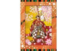 スーパー歌舞伎II「ワンピース」西へ 3月の大阪公演に合わせて新グッズ登場 画像