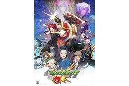 アニメ「モンスターストライク」3月26日より新章突入 物語は新たな展開へ 画像