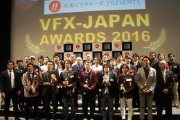 VFX-JAPANアワード最優秀賞に「バクマン。」「アップルシードアルファ」「MGS V」など 表彰式レポ