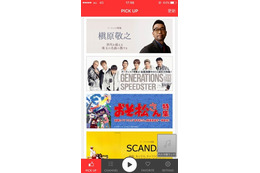 「おそ松さん」チャンネル 「スマホでUSEN」に登場 主題歌をコンプリート