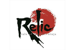 中村悠一、朴ロ美ら出演、東映アニメ×I.Gの朗読劇第2弾制作決定「Relic ~tale of the last ninja~」 画像