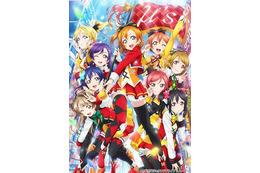 「ラブライブ!The School Idol Movie」最終興収発表 28.6億円 興行期間は202日間 画像