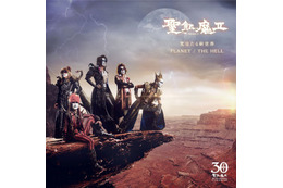 「テラフォーマーズ リベンジ」放送情報を発表 エンディングテーマは3曲 画像
