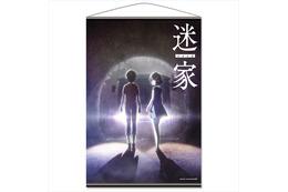 ディオメディアがAnimeJapan 2016に出展 「迷家-マヨイガ-」グッズ先行販売が注目  画像