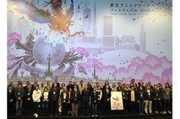 東京アニメアワードフェスティバル 2016 日本動画協会 内田健二理事長が開会宣言 画像