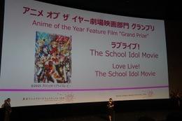 映画「ラブライブ!」、「SHIROBAKO」がアニメ・オブ・ザ・イヤーのグランプリ受賞 画像