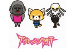 「アグレッシブ烈子」4月よりショートアニメ放送開始 サンリオの新キャラをラレコがアニメ化