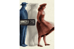 アヌシー国際映画祭コンペ部門発表 日本から8作品、山村浩二の新作など