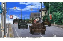 CGで戦車を描く!「ガールズ&パンツァー 劇場版」の挑戦 3D監督・柳野啓一郎インタビュー[後編]