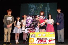 「声優ドリームオーディション」AnimeJapan 2016で公開最終審査 ステージ上で江口拓也とかけ合い 画像