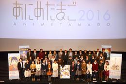 若手アニメーター等人材育成事業、平成28年度も実施、日本動画協会が受託
