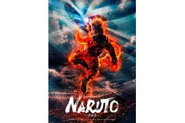 ライブ・スペクタクル「NARUTO-ナルト-」再演に向け躍動感あふれる新キービジュアル公開