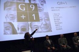 島村達雄、鈴木伸一、ひこねのりお TAAF2016アニメ功労部門顕彰記念トークレポート