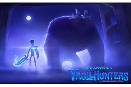 アヌシー国際アニメーション映画祭にデル・トロ監督が参加 最新作「Trollhunters」を紹介
