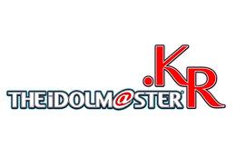「アイドルマスター」韓国で実写ドラマに キャストオーディション5月中旬から実施