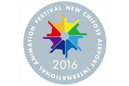 新千歳空港国際アニメーション映画祭 第3回開催 コンペ作品募集も開始