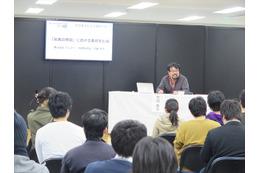 「屍者の帝国」美術監督・竹田悠介が語る AnimeJapan2016 トークイベントレポート