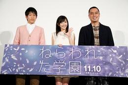 渡辺麻友 映画「ねらわれた学園」主題歌を初披露、桜吹雪舞うプレミア試写会 画像