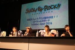 「SHOW BY ROCK!!」プラズマジカがAnimeJapanに登場 社長も応援に駆けつけた