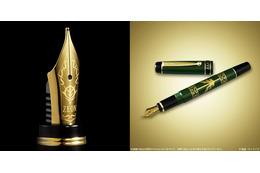 「機動戦士ガンダム」ザビ家御用達の万年筆が登場 パイロットとのコラボ商品