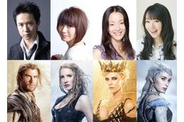水樹奈々、杉田智和ら豪華なキャストの「スノーホワイト」日本語吹替版予告公開