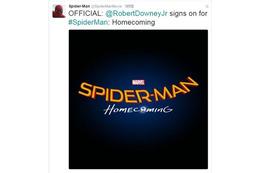 シリーズ最新作「SPIDER-MAN: Homecoming」にアイアンマン役ロバート・ダウニー・Jrが参加