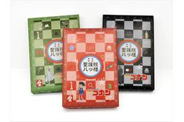 『名探偵コナン』が「聖護院八ッ橋」とコラボレーション コナン、キッド、ジンの3種類発売