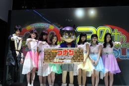 「名探偵コナン」東京ジョイポリスと20周年コラボ 記者発表会にコナンも登場