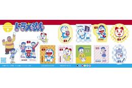 「ドラえもん」グリーティング切手が登場 日本動画協会の協力で描き下ろしイラスト