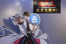 劇場版「遊☆戯☆王」原画展レポート 強靭!無敵!最強!原画の数々を堪能 画像