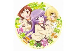 「三者三葉」「NEW GAME!」のラッピング車両!5月3日より叡山電鉄で運行スタート