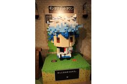 J-WORLD TOKYOに「銀魂」「ハイキュー!!」「ドラゴンボール」 GW後半はジャンプ作品で遊び尽くせ