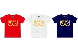 「ワンパンマン」のファッションブランド OPPAI設立 ゆるめのラインでTシャツやエプロンなど