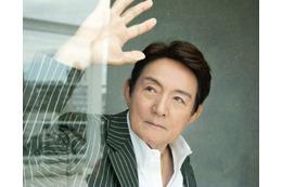 ささきいさお55周年の記念シングル発売 ファンを公言する畑亜貴が作詞参加