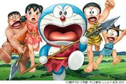 「映画ドラえもん」興収40億円突破 新シリーズで過去最高記録更新