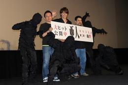 「亜人 -衝突-」舞台挨拶で語られたTVシリーズとの違い 映画は没入感を意識した作り