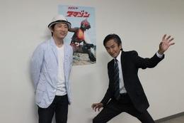 「仮面ライダーアマゾン」アマゾンとマサヒコ少年が40年ぶりの再開 「アマゾンはみんなで作った総合芸術」