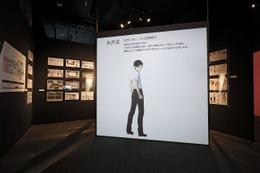 アニメーション創造に迫る企画展に 「亜人」下村泉の3Dプリントフィギュア、期間限定展示も