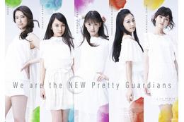 ミュージカル「美少女戦士セーラームーン」新セーラー戦士発表 この秋5人がデビュー
