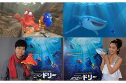 ピクサー最新作「ファインディング・ドリー」の声に上川隆也、中村アン 新キャラクター登場で